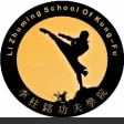 Li Zhuming School Of Kung-fu